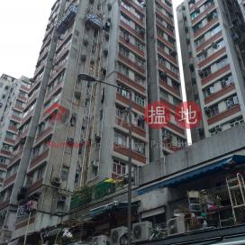 Fu Tor Loy Sun Chuen Phase 2 Fu Wong Building (Block 3),Tai Kok Tsui, Kowloon