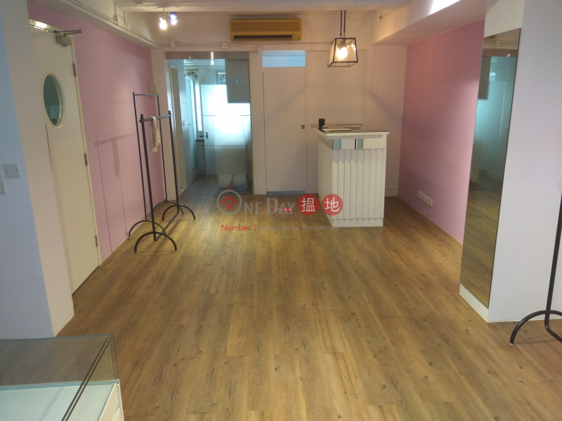 HK$ 20,000/ month, Redana Centre Wan Chai District 1/f shop at Yiu Wa street