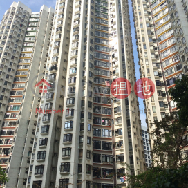 Block P (Flat 1 - 8) Kornhill,Quarry Bay, Hong Kong Island