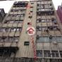 成安大樓 (Sing On Building) 油尖旺廟街101號 - 搵地(OneDay)(2)