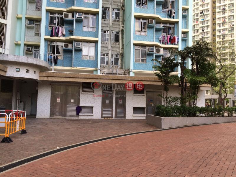 富昌邨富韻樓 (Fu Wen House, Fu Cheong Estate) 深水埗|搵地(OneDay)(4)