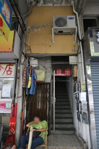 7 Po Yick Street (7 Po Yick Street) Tai Po|搵地(OneDay)(1)