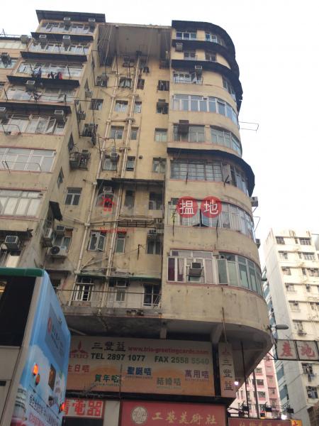 元州街50-52號 (50-52 Un Chau Street) 深水埗|搵地(OneDay)(1)