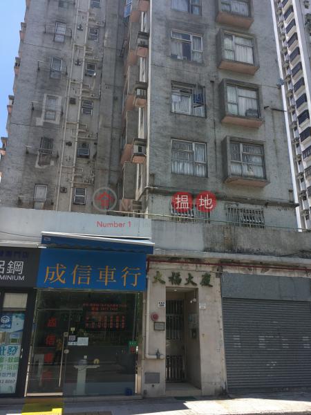 Tai Fook G & S Building (Tai Fook G & S Building) Yuen Long|搵地(OneDay)(3)