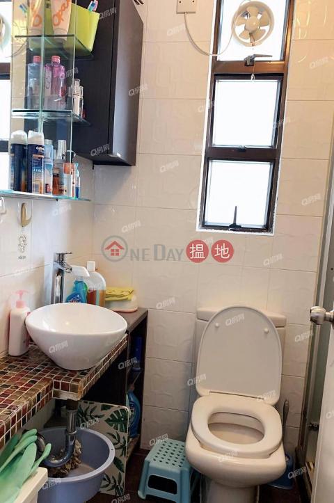 Heng Fa Chuen Block 13 | 2 bedroom Mid Floor Flat for Rent|Heng Fa Chuen Block 13(Heng Fa Chuen Block 13)Rental Listings (XGGD743701513)_0