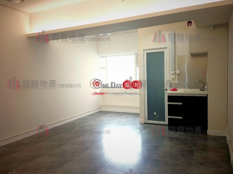 蘇濤工商中心-11-15葵秀路 | 葵青|香港|出售|HK$ 590萬