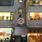 勿地臣街16號 (16 Matheson Street) 灣仔區|搵地(OneDay)(3)