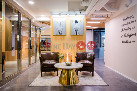 Co Work Maui I Private Office 1 pax $2,888 up|Eton Tower(Eton Tower)Rental Listings (COWOR-2616858950)_0