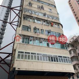 48-50 Bowring Street,Jordan, Kowloon