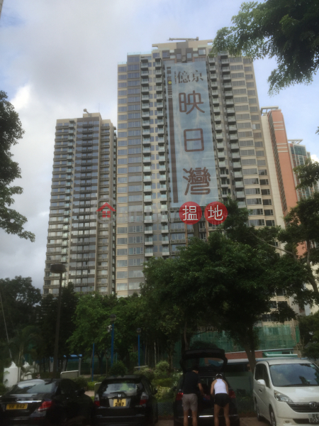 Aurora (Aurora) Tsuen Wan East|搵地(OneDay)(1)