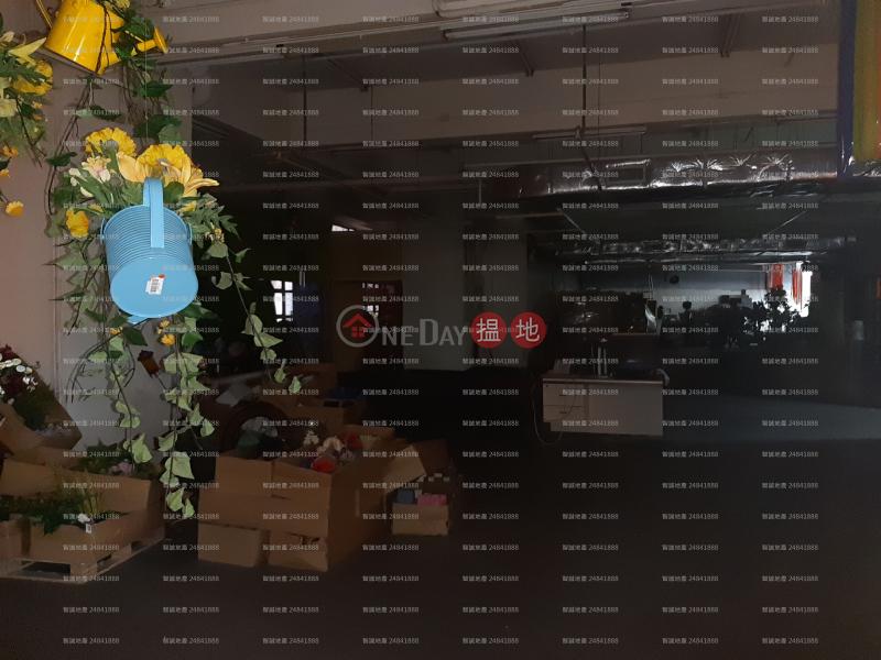 宏達工業中心|極低層-工業大廈|出售樓盤|HK$ 3.47億