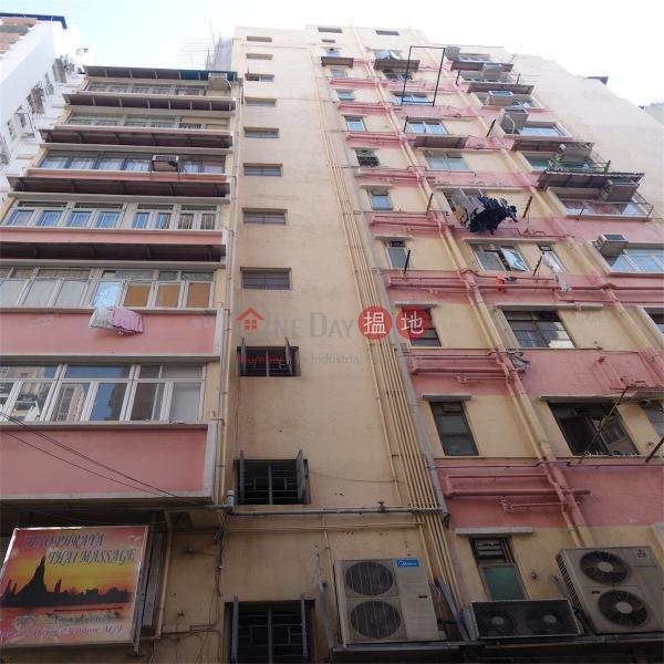 Tung Shing Building (Tung Shing Building) Wan Chai|搵地(OneDay)(4)