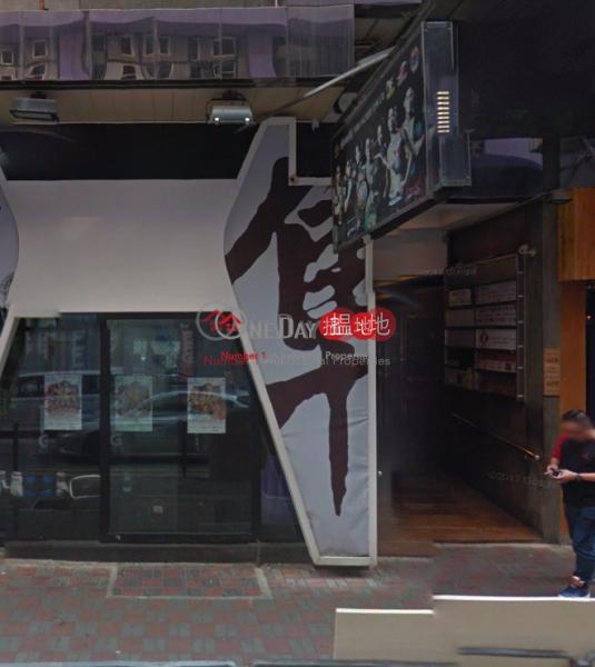 allways commercial building, Allways Centre 百達中心 Rental Listings   Wan Chai District (chanc-05973)