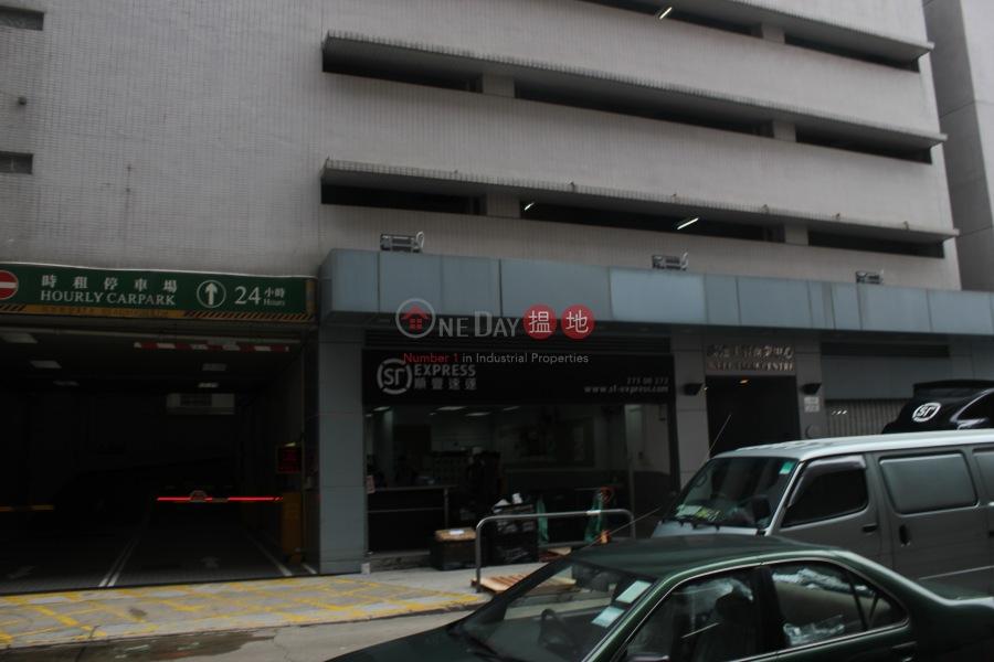 威達工貿商業中心 (Well Tech Centre) 新蒲崗|搵地(OneDay)(5)