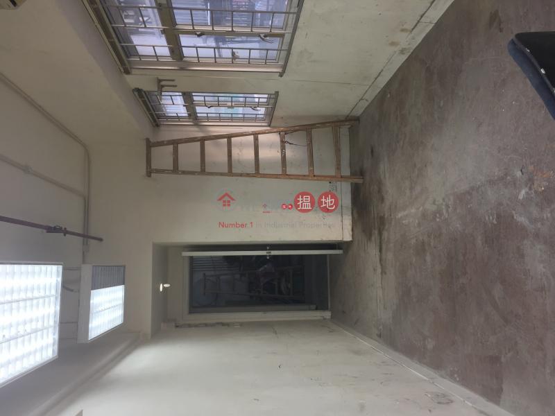 HK$ 3,800/ month, Kinho Industrial Building, Sha Tin Kin Ho Industrial Building