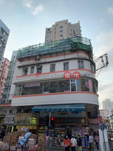 7 Ma Tau Kok Road (7 Ma Tau Kok Road) To Kwa Wan|搵地(OneDay)(1)