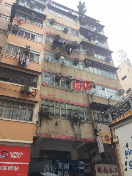 471 Reclamation Street (471 Reclamation Street) Mong Kok|搵地(OneDay)(1)