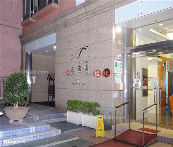 Property Search Hong Kong | OneDay | Residential Rental Listings Elegant 2 bedroom on high floor | Rental