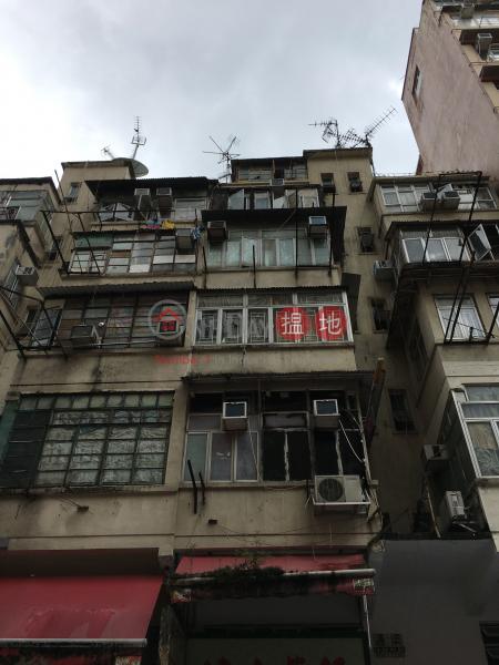 基隆街306號 (306 Ki Lung Street) 深水埗|搵地(OneDay)(1)
