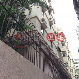 羲皇臺10座,堅尼地城, 香港島