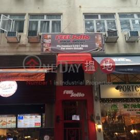 士丹頓街13號,蘇豪區, 香港島