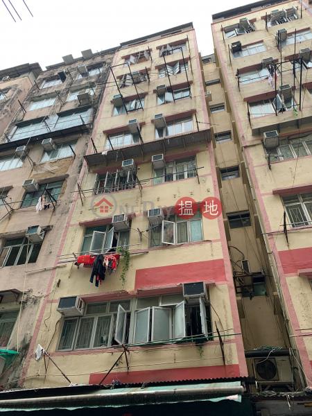9 FUNG YI STREET (9 FUNG YI STREET) To Kwa Wan|搵地(OneDay)(1)