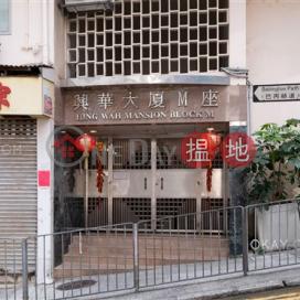 2房2廁,實用率高,極高層,可養寵物《興華大廈出租單位》
