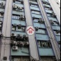 Lai Cheong Factory Building (Lai Cheong Factory Building) Cheung Sha WanKwong Cheung Street3號|- 搵地(OneDay)(4)