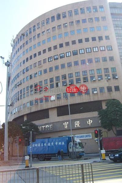 寶隆中心|觀塘區寳隆中心(Po Lung Centre)出租樓盤 (lilyk-05171)