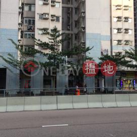愛蝶灣4座,筲箕灣, 香港島