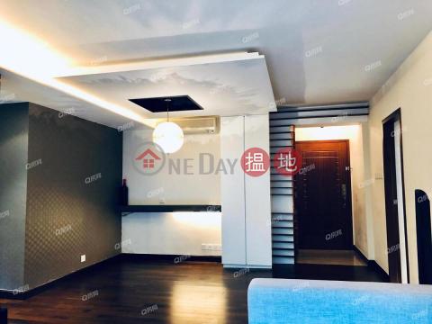 Block 19-24 Baguio Villa | 2 bedroom Mid Floor Flat for Sale|Block 19-24 Baguio Villa(Block 19-24 Baguio Villa)Sales Listings (XGGD802400630)_0