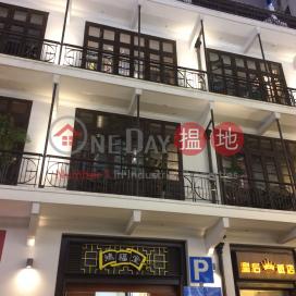 茂蘿街5號,灣仔, 香港島