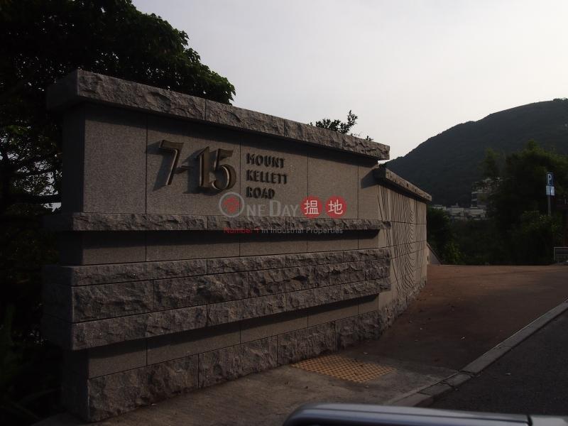 7-15 Mount Kellett Road (7-15 Mount Kellett Road) Peak|搵地(OneDay)(2)