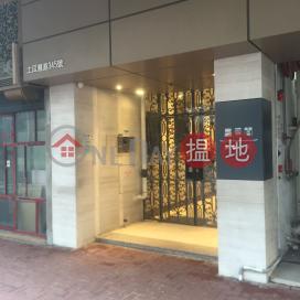 Chong Chien Court - Wyler Gardens Block E,To Kwa Wan, Kowloon