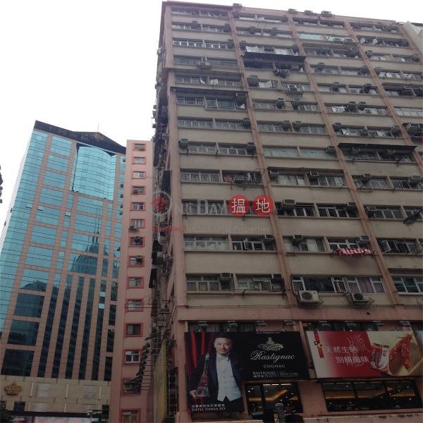 Thai Wah Building (Thai Wah Building) Wan Chai|搵地(OneDay)(5)