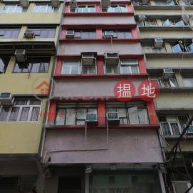 Kam Fai Building|金輝樓
