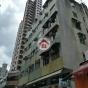 鴨脷洲大街67號 (67 Ap Lei Chau Main St) 南區鴨脷洲大街67號|- 搵地(OneDay)(1)
