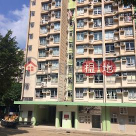 Lung Tak Court Block A Chun Tak House,Chung Hom Kok,