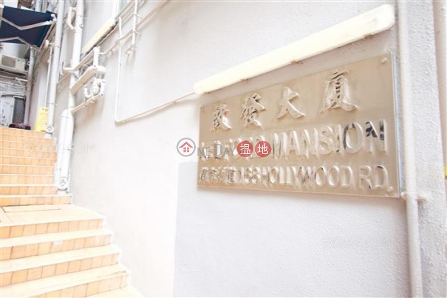 HK$ 32,000/ month Kelford Mansion, Central District, Charming 1 bedroom on high floor   Rental