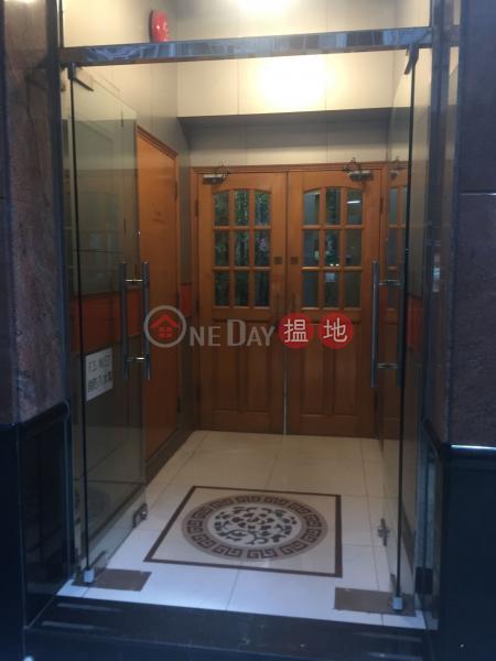 君凱豪庭 (Sea Panorama Court) 長沙灣|搵地(OneDay)(1)