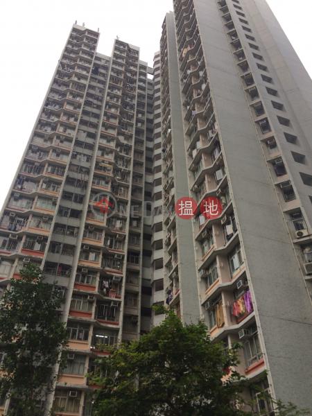 Wang Yiu House, Wang Tau Hom Estate (Wang Yiu House, Wang Tau Hom Estate) Wang Tau Hom|搵地(OneDay)(5)