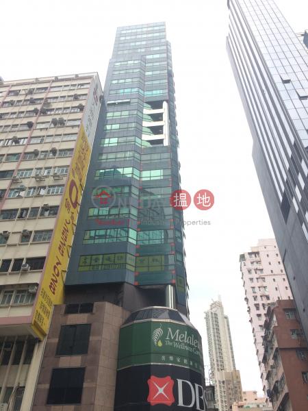 番發大廈 (Punfet Building) 旺角 搵地(OneDay)(1)