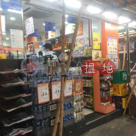 111 Ma Tau Wai Road,To Kwa Wan, Kowloon