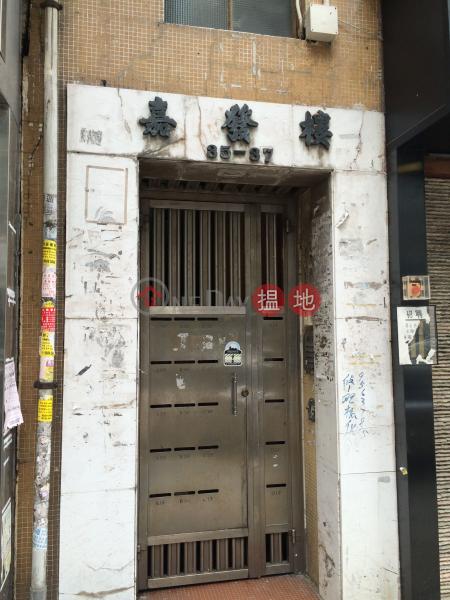 Kar Fat Building (Kar Fat Building) Kowloon City 搵地(OneDay)(3)