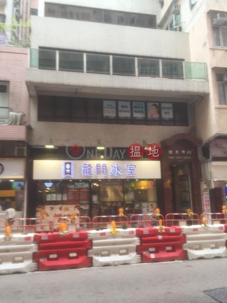 銳光中心 (Yuey Kong Centre) 紅磡|搵地(OneDay)(4)