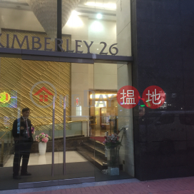 No. 26 Kimberley Road,Tsim Sha Tsui, Kowloon
