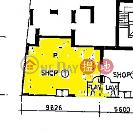 Shop for Rent in Wan Chai|Wan Chai DistrictManrich Court(Manrich Court)Rental Listings (H000366469)_0