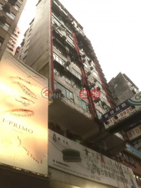 Hin Wah Building (Hin Wah Building) Causeway Bay|搵地(OneDay)(1)