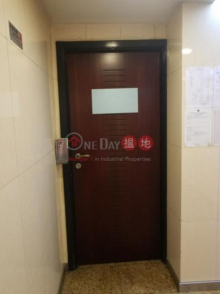 1000sq.ft Office for Rent in Wan Chai, 3-5A Tin Lok Lane | Wan Chai District, Hong Kong Rental HK$ 33,000/ month