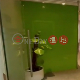電話: 98755238 灣仔區翹賢商業大廈(Kiu Yin Commercial Building)出租樓盤 (KEVIN-7193375134)_0